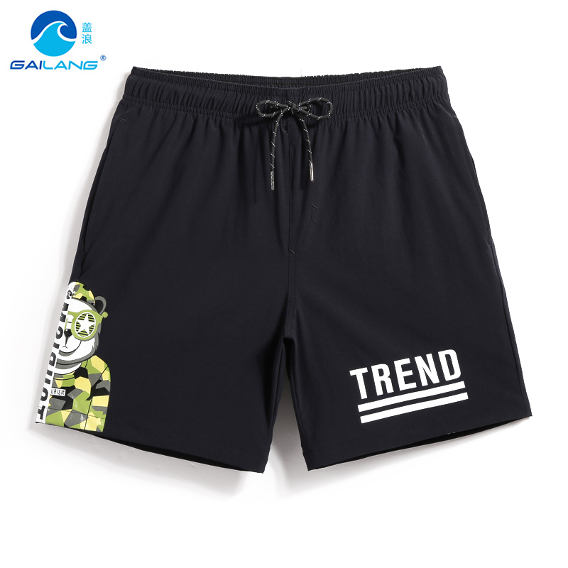 Board     shorts   Men's nylon quick dry swimwear   board     shorts   solid color surf wear sweat bathing suits loose praia beach   shorts   mesh
