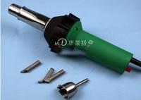 1600W Plastic Welding Torch Hot Air Gun Heat Welding Gun PVC Floor Welding Equipment With 3 Nozzles
