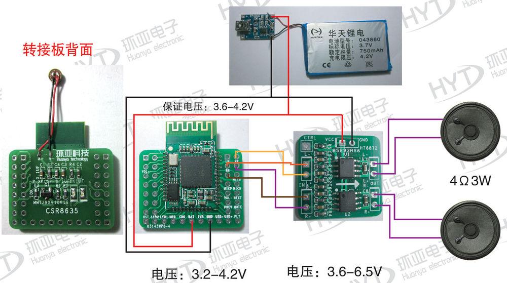 Csr8635 Welding Adapter Low Power Bluetooth 40 Audio Module Rhaliexpress: Bluetooth Module Wiring Diagram At Elf-jo.com