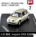 Renault Megane 2006 хэтчбек 1:43 модель автомобиля сплава металла diecast RENAULY коллекция игрушек мальчик Золотой