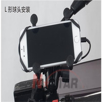 4 7 6 0inch USB Charging Plug Multi Function Cell Phone Car Alloy Holder Camera Bracket