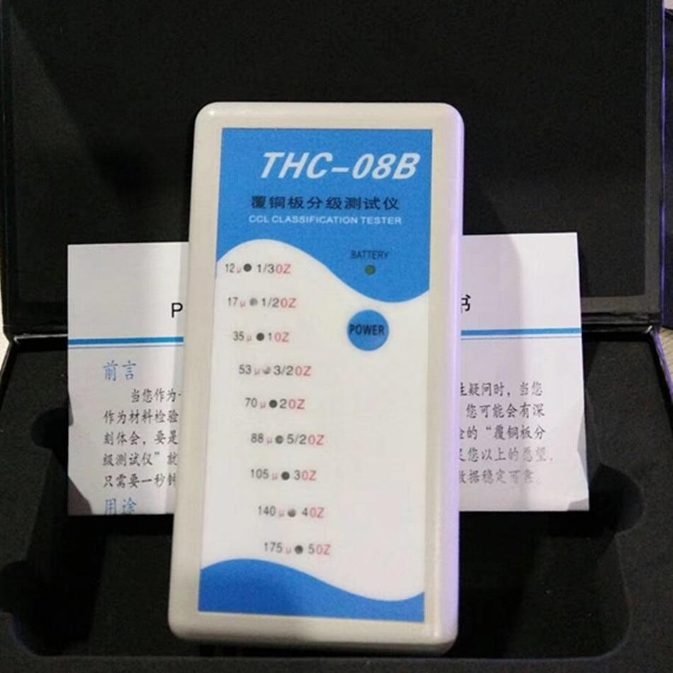 THC 08B Rame Rivestito Piatto Sub Elettrodo Tester Pole Tester