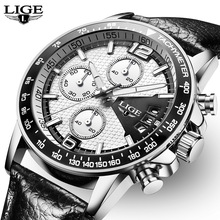 Military Quartz Watch  Relogio Masculino LIGE0002