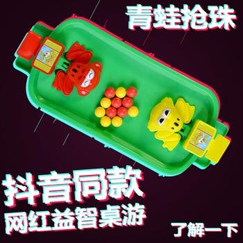пластиковый детский стол | Забавная лягушка, поедающая бобы, настольные игры, игрушки для детей, Интерактивная настольная игра, Семейная Игра, развивающие игрушки, под...