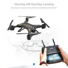 KY601S профессии ABS дистанционное управление Quadcopter с 1080 P камера один ключ возврата 4CH 6 осей 100 м длительный складная рука Drone