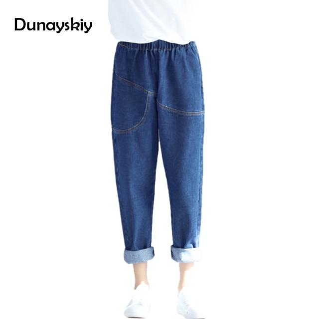 3abbe59d36bb5 Sueltos cintura elástica pantalones vaqueros vaquero casual pantalones de  las mujeres de 2019 pantalones harem elegante