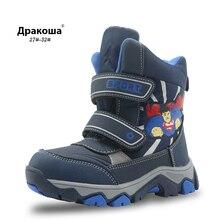 APAKOWA/зимние водонепроницаемые ботинки для мальчиков детская обувь до середины икры из искусственной кожи теплые плюшевые резиновые детские зимние ботинки для мальчиков, европейские размеры 27-38