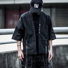 Лучший!  США размер 2019 японская уличная куртка мужская уличная одежда в японском стиле мода черная белая ле