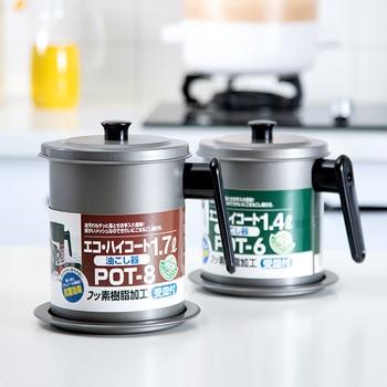 1.4L/1.7L nuevo almacenamiento de aceite de cocina lata dispensador de aceite contenedor pote del tanque botellas filtro de aceite filtro cocina restaurante proveedor