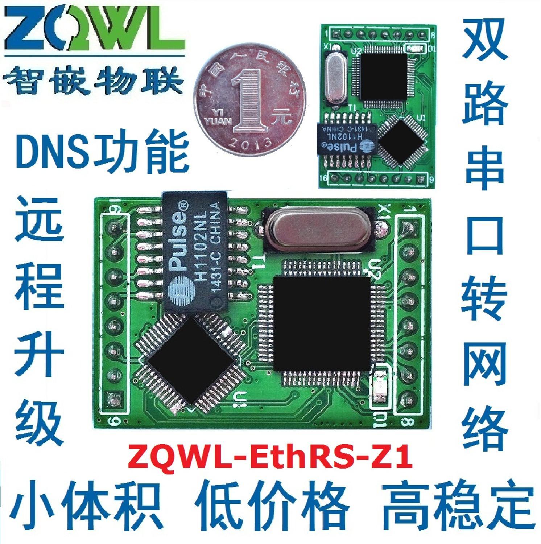 Серийный Сервер/двойной TTL сети/485/232/modbus tcp к MODBUS RTU