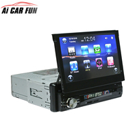 RM CW0013 1Din Car 7 Inch Retractable Screen MP5 Stereo Audio Player Mobile Phone Charging AM/FM Function Car Multimedia Player