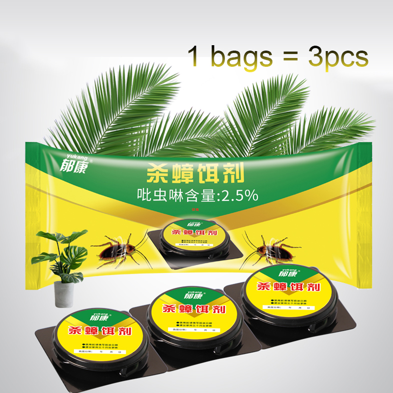 Image 2 - 6pcs/2bags New Creative Cockroach killing bait Small black house Cockroach trap contagious cockroach Gel poison Bait Insecticide-in Baits & Lures from Home & Garden