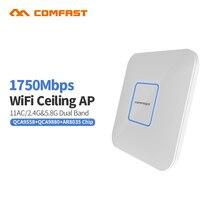 2 шт. COMFAST двухдиапазонный беспроводной Крытый AP 5.8 + 2.4 г 1750 Мбит/с точка доступа Wi-Fi маршрутизатор Ретранслятор OpenWRT /английский прошивки CF-E380AC