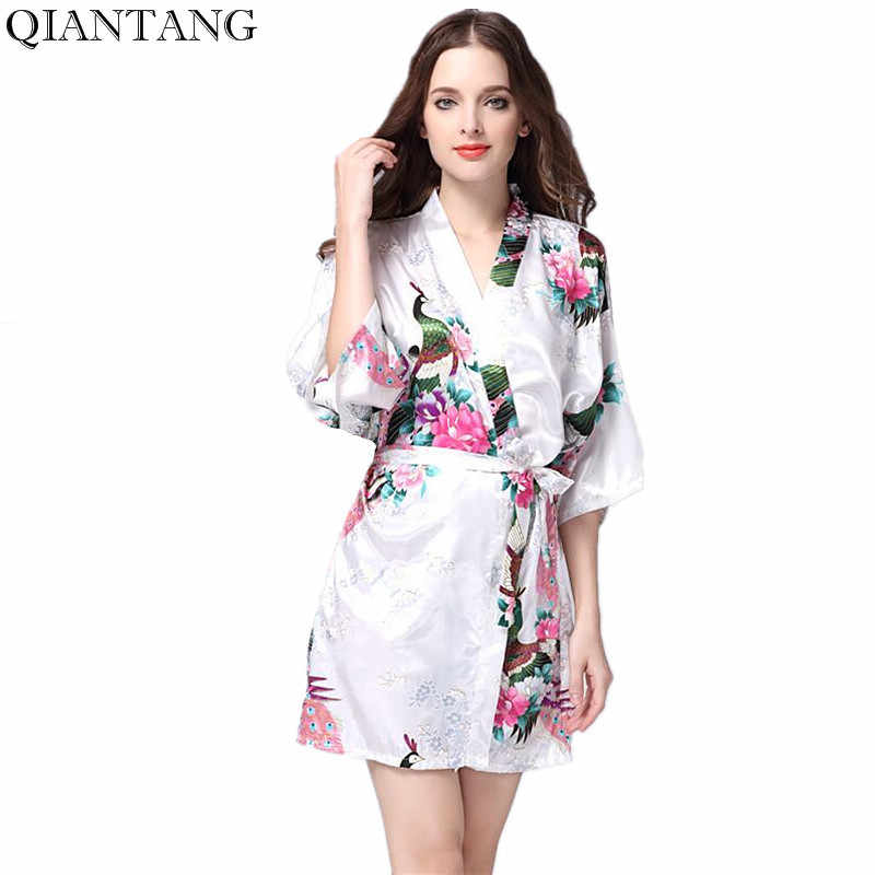 8f7b763043 Detail Feedback Questions about White Women s Summer Mini Kimono ...