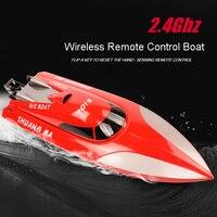 2,4 г дистанционное управление высокоскоростной двойной пропеллер дистанционное управление Лодка на дистанционном управлении скоростная л