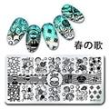12*6cm Nail Art Stamp Template Sea Shell Starfish Design Image Plate Harunouta L012