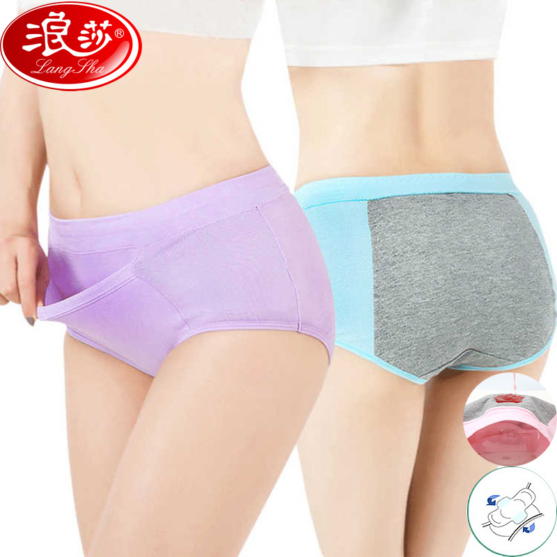 Women Physiological Panties Lady Leak Proof Menstrual Period Pants Broadened <font><b>Sexy</b></font> Underwear Healthy Cotton Briefs Girls Briefs image