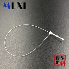 e437b64634de 100Pcs/pack Clothing Tag 3 inch 5 inch 7 inch High Quality White Black Color