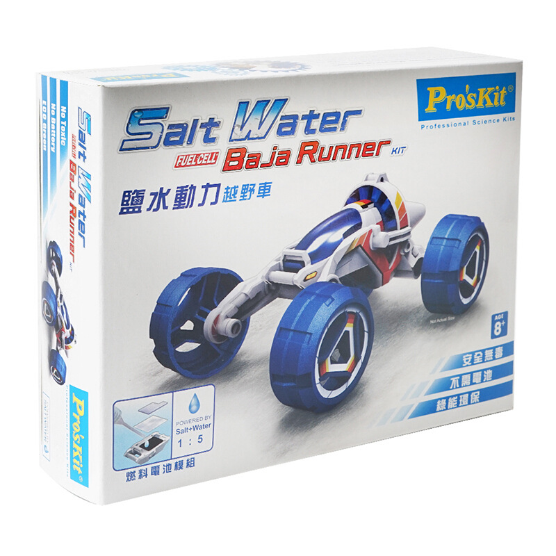 DIY Salt Water Powered off-road vehicle fuel cell Children science toys  model assembly parent-child interaction toys 6 year+