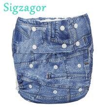 [Sigzagor] 1 подростковый взрослый тканевый подгузник с карманом недержание Водонепроницаемый Многоразовые гетры вставка ABDL возраст Ролевые костюмы