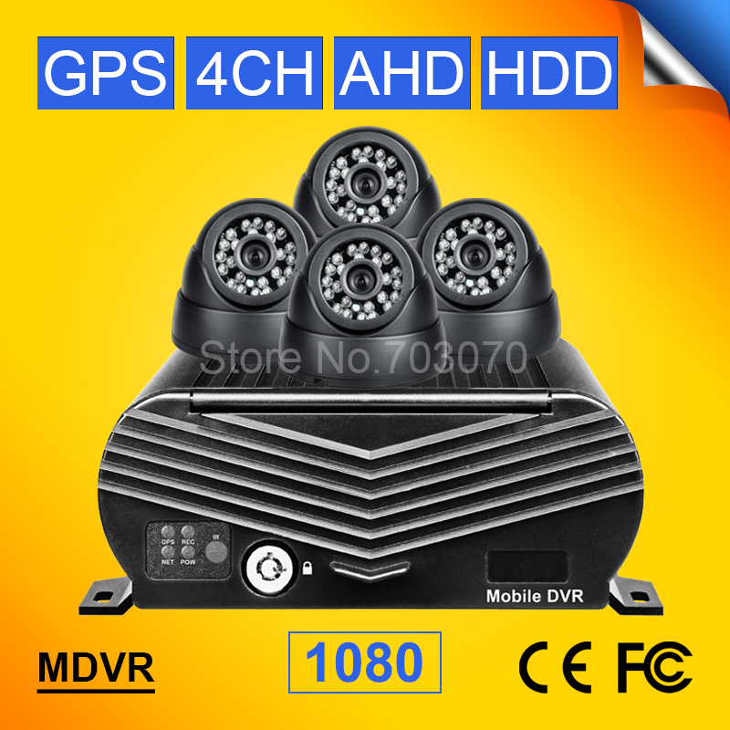 free shipping gps car dvr vehicle ahd 1080 mobile dvr kits 4pcs indoor ir night vision camera hdd mdvr kits playback i/o