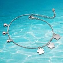 Корейский мода 925 серебряный колокольчик ножные браслеты для ног ретро серебряные ювелирные изделия подарок на день рождения