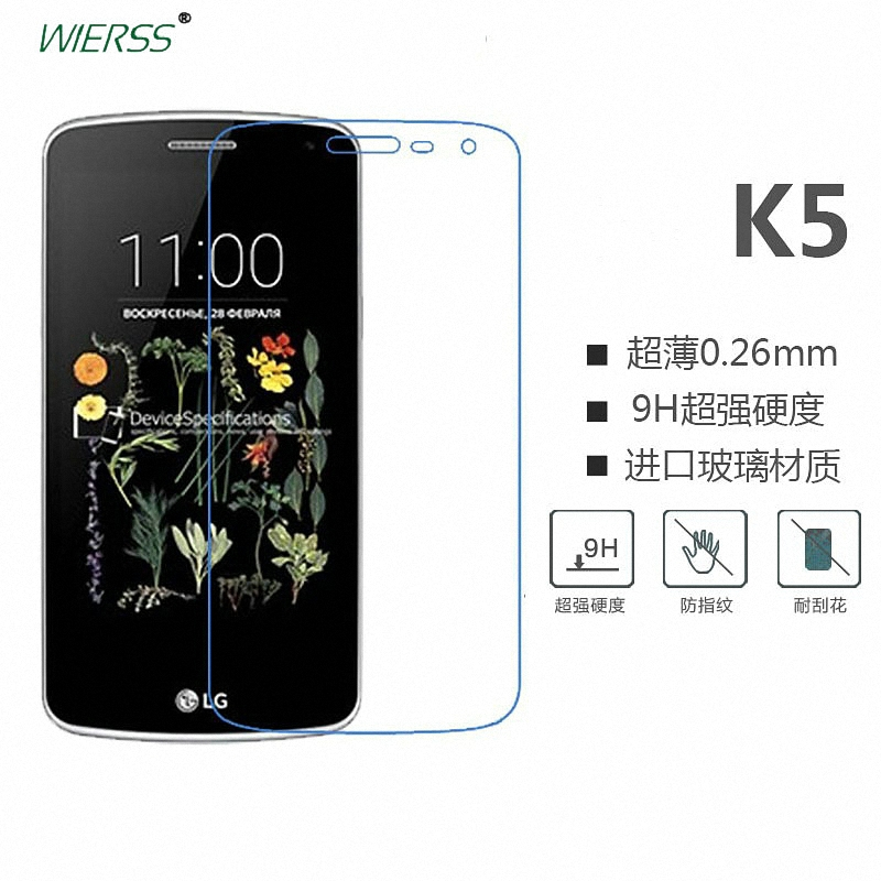 For LG K5 LTE For LG Q6 Tempered Glass Screen Protector Film For LG K5 LTE For LG Q6 X220 <font><b>X220ds</b></font> X220mb 5