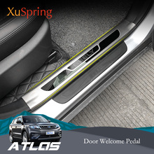 For Geely Atlas Boyue Emgrand NL 3 Proton X70 2018 2019 Car Scuff Plate Door Sill Trim Welcome Pedal Protective Styling 4pcs/set
