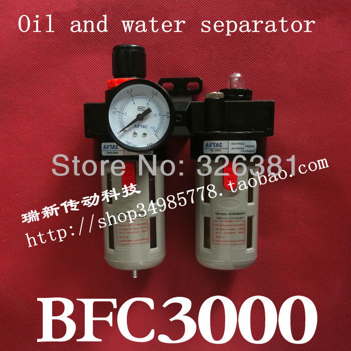 AIRTAC BFC3000  Air Filter Regulator Lubricator Combinations Water Oil Separator Max. Pressure 9.9kgf Air compressor parts 13mm male thread pressure relief valve for air compressor