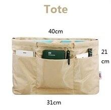 Органайзер для сумки,косметичка. Нужная вещь! Этот органайзер предназначен для больших женских сумок. что необходимо настоящей леди.(China)