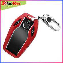 Buy Bmw I8 Key And Get Free Shipping On Aliexpress Com