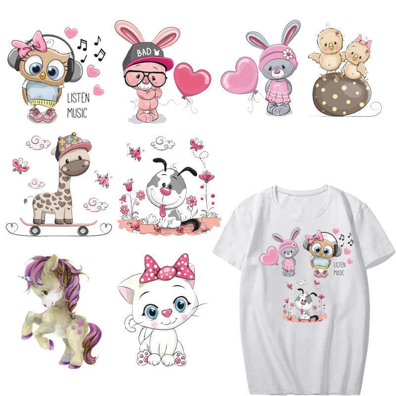Картинки для перевода на детскую одежду