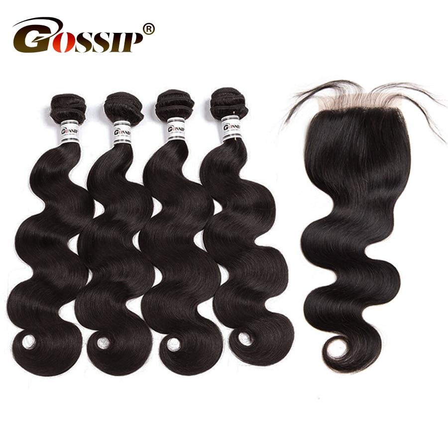 Brazilian Body Wave 4 Bundles With Closure Brazilian Human Hair Bundles With Closure Gossip Hair Weave Lace Closure Non Remy