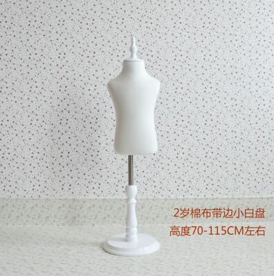 Wholesale 1-2 Year Child Half-style Models Props, Children's Clothing White Cotton Disc Chassis 1PC Woman Pet Mannequin B502