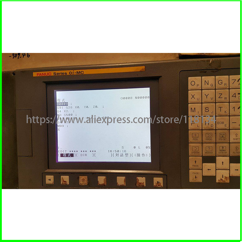 LM64P101 7 2 640 x 480 LCD Display Panel