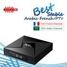 Best French Arabic S...