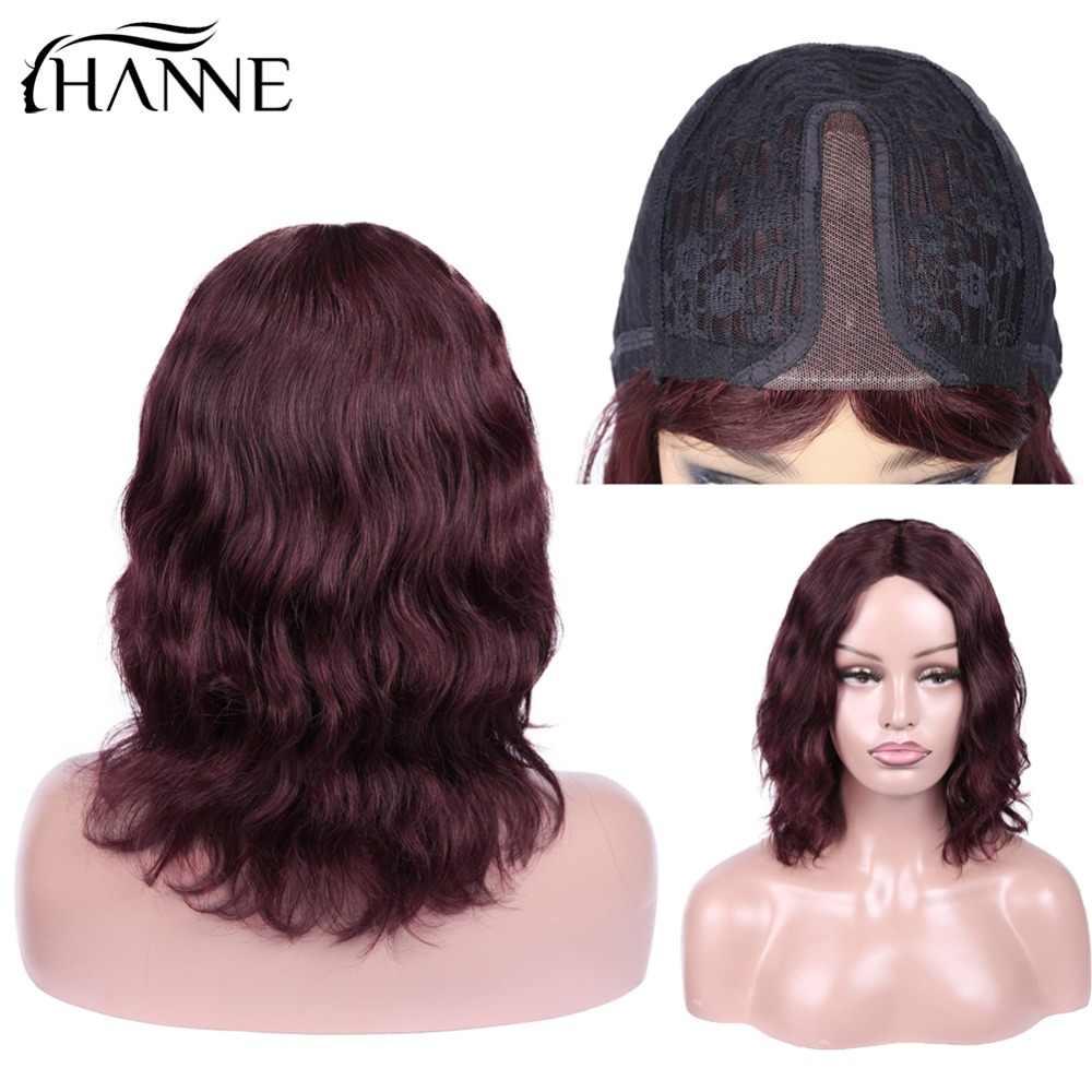 Натуральные волнистые кружевные передние человеческие волосы парики средняя часть Короткие парик Remy для черных женщин perruque cheveux humain 1B #/99J HANNE Hair