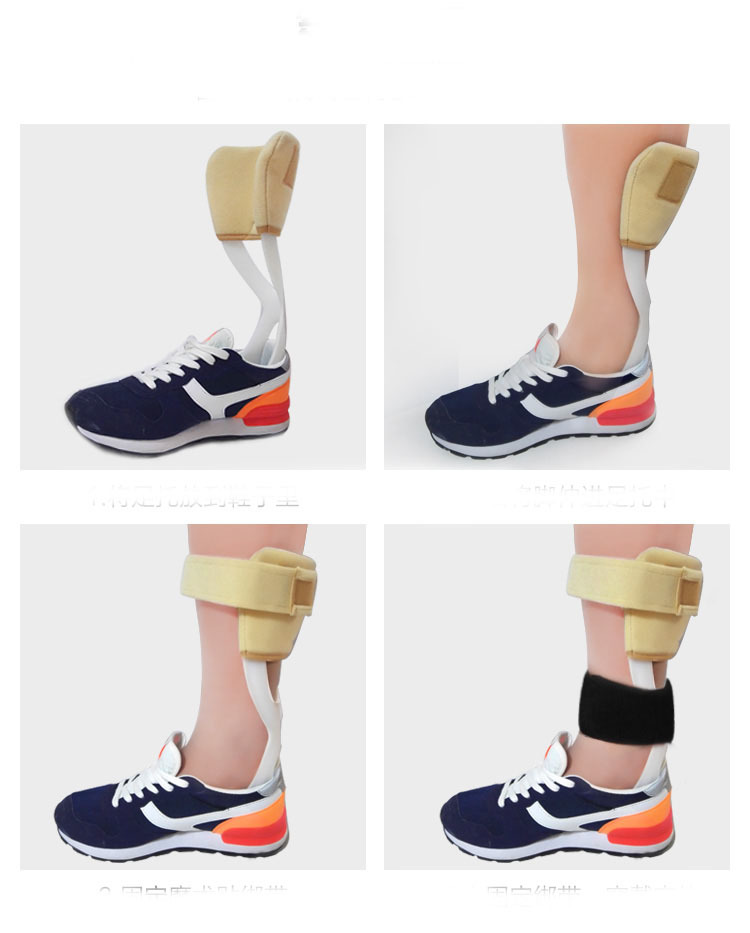 care Oblique orthosis correction brace ankle Foot traction orthodontic stroke hemiplegia rehabilitation equipment upper lower limbs physiotherapy rehabilitation exercise therapy bike for serious hemiplegia apoplexy stroke patient lying in bed