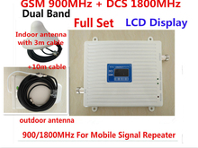 LCD Display ! White GSM Repetidor 4G LTE FDD Cell Mobile Phone Signal Repeater 900MHz 1800MHz GSM DCS Repeater Booster Amplifier