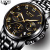 Watches Men Fashion Brand Multifunction Chronograph Quartz Watch Men Military Sport Wristwatch Male Clock Relogio Masculino