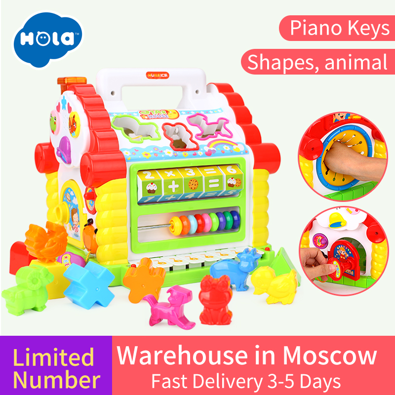 Enfants Fun Arbre Maison Activité Cube Jouet D'apprentissage Chalet avec Musique et Lumières et des Jeux D'apprentissage et Forme Animale Cubes jouet éducatif