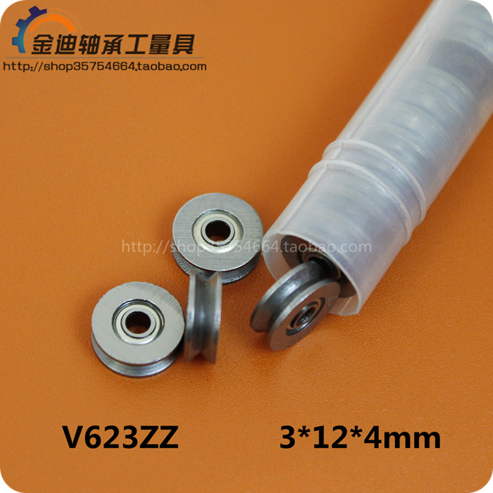 """Lot of 10pc RM2-2RS V W Groove CNC V-Guide Way Ball Bearing 3//8/"""""""