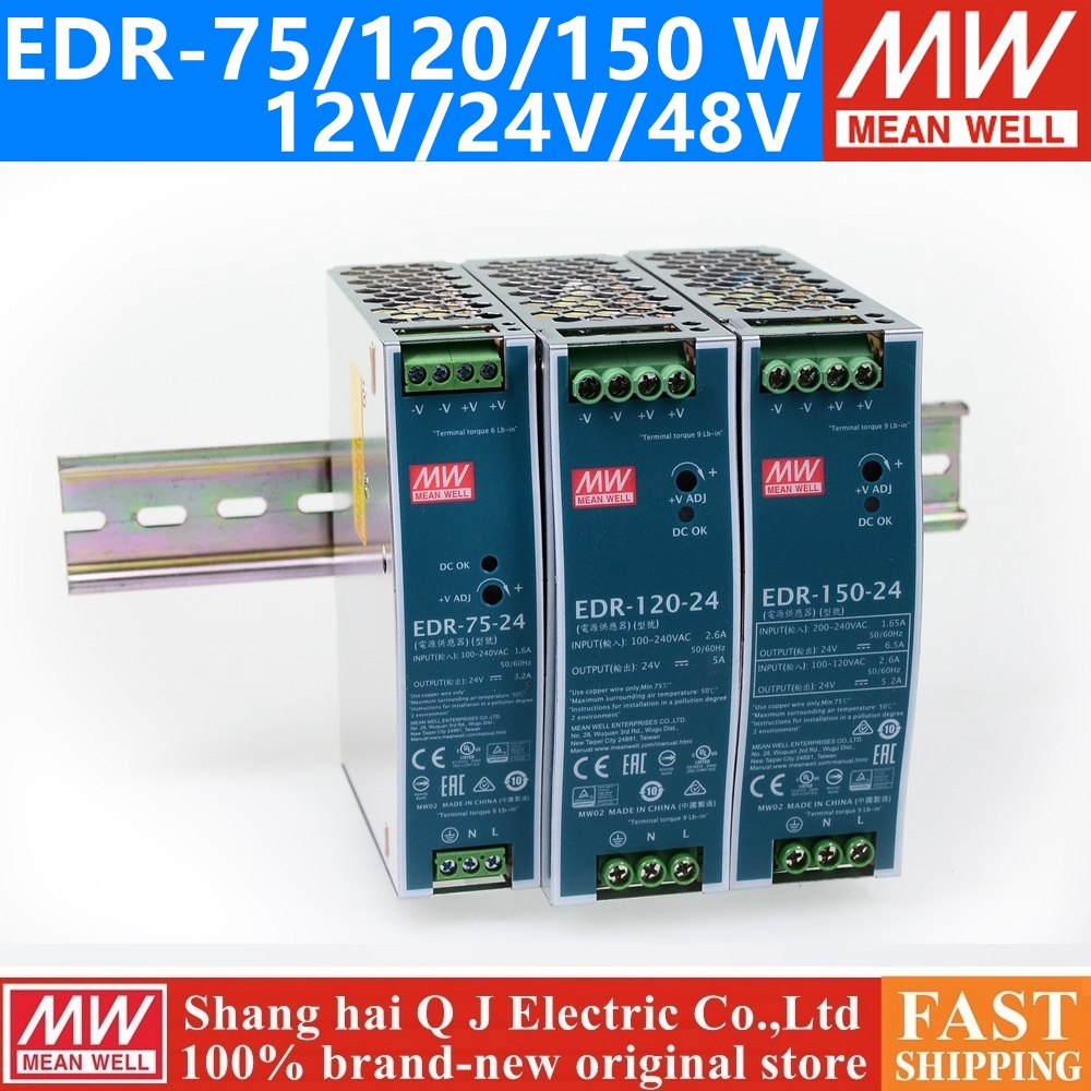 MEAN WELL EDR 75 120 150 12V 24V 48V meanwell EDR 75 120 150 12 24 48 V Single Output Switching Power Supply-in Switching Power Supply from Home Improvement