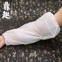 100 stks niet-giftig Plastic Wegwerp Tattoo Arm Mouwen Cover Manchetten Tattoo Body Art Arm Protector Wegwerp TA275