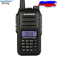 Selling! 8W High Power DC7.4V 4800mAh Li ion Battery 10km long range Baofeng UV B9 Walkie Talkie outdoor Dual Band Two Way Radio