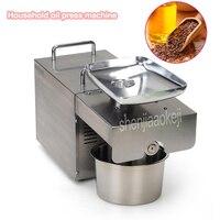 220v/110v Automatic Oil Press Machine Home Flaxseed oil extractor peanut oil Pressing Machine cold press oil machine STB 505