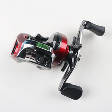 Baitcasting Reel Multicolor 3 Gear Ratios Low Profile Fishing Carbon Handle 8.1kg Drag Ultra Smooth