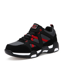 males sneakers sneakers sports activities trainers thermal males's trainers zapatillas deportivas hombre chaussures homme sport sneakers males