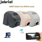 Jabriel hidden wifi 1080P auto car recorder dvr dash cam dual lens rearview camera for audi a3 8p 8v a4 b8 b7 b6 a5 a6 c5 c6 c7