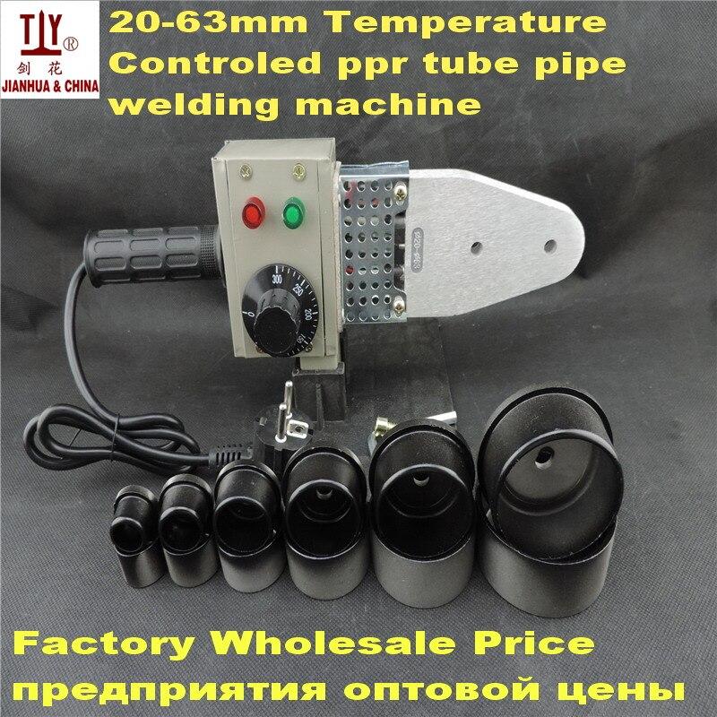 O envio gratuito de tubo ppr máquina de solda AC 220/110 V 20-63mm para uso de tubos de plástico caixa de papel do pvc máquina de solda soldador